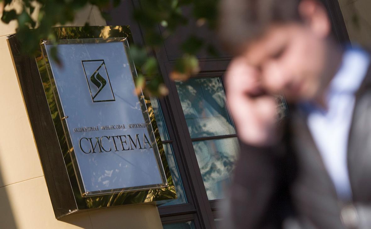 Акции АФК «Система» упали на 10% после предложений из США ввести санкции