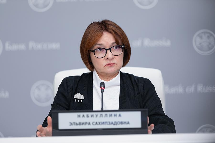 Фото:пресс-служба Банка России