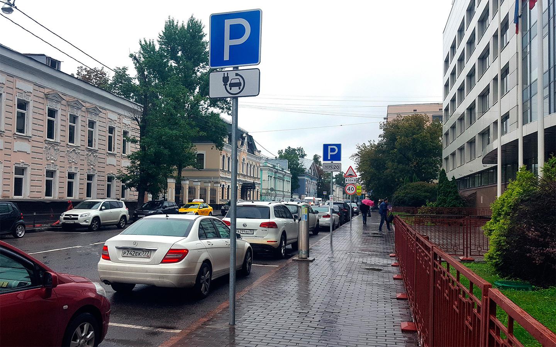 <p>Размещение электромобилей на городских парковочных местах Москвы бесплатно.</p>
