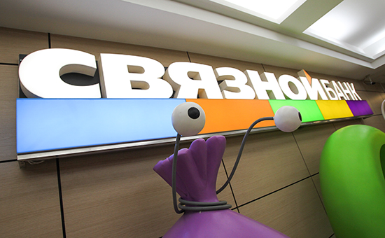 экономические новости про связной банк в москве