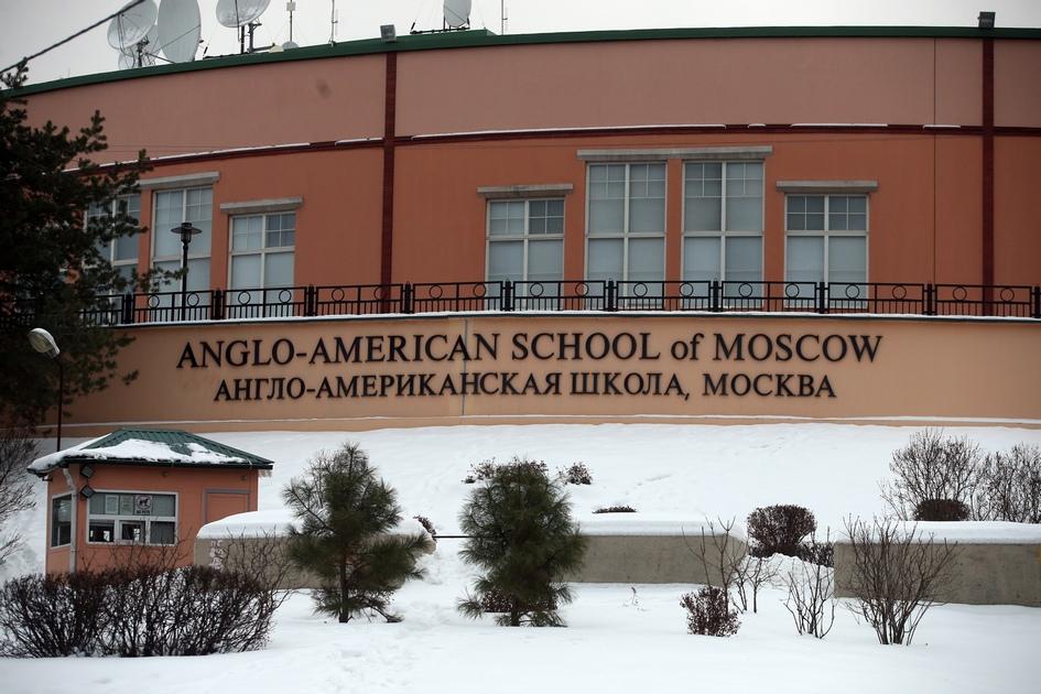 Здание международной школы для детей членов англоязычного сообщества в Москве