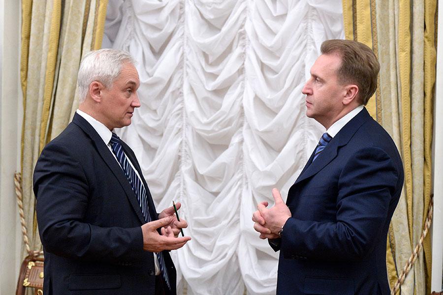 Андрей БелоусовиИгорь Шувалов