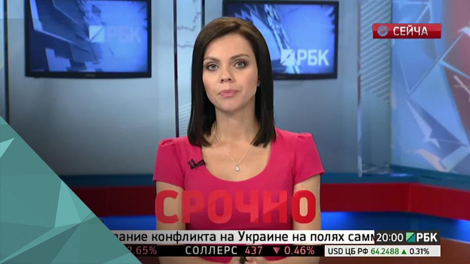 Два российских лётчика погибли в Сирии
