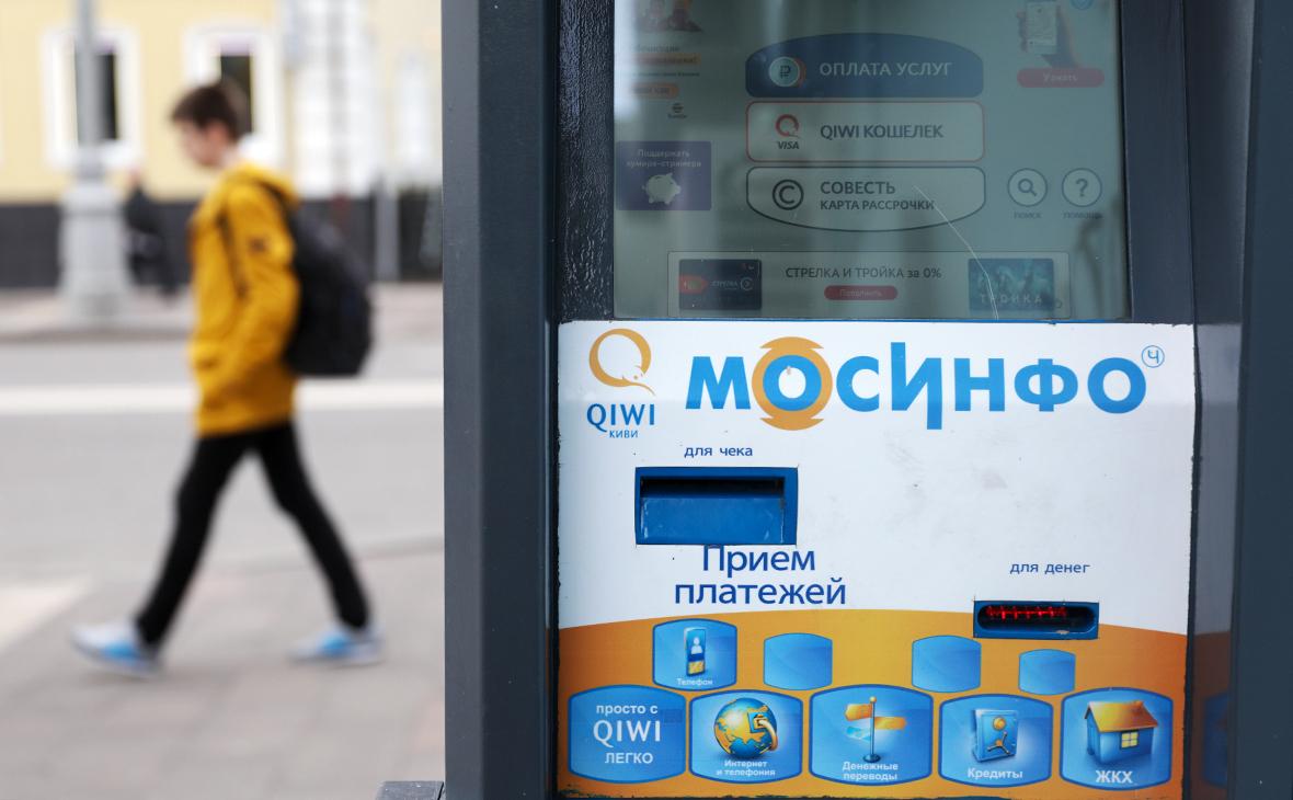 Газпромбанк кредиты физическим лицам процентные ставки 2020