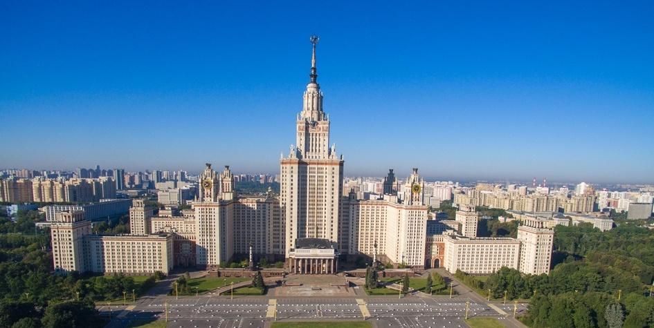 Главное здание МГУ им. М. В. Ломоносова