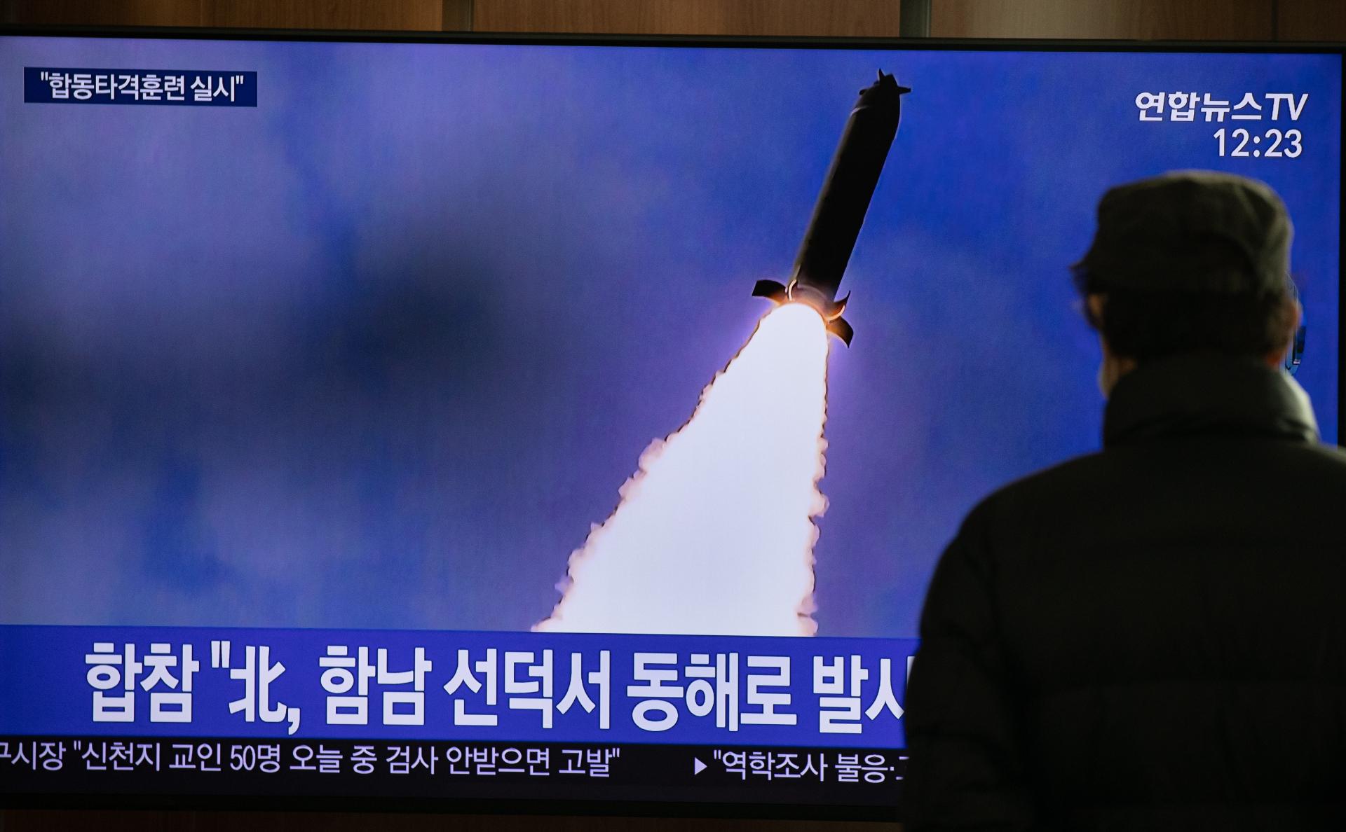 Фото:Jeon Heon-Kyun / EPA / ТАСС