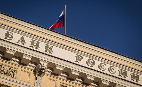 банки севастополь потребительские кредиты он клиник мани займ личный