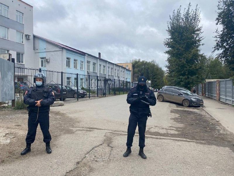 В Пермском университете произошла стрельба
