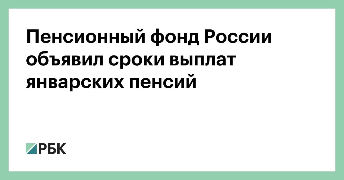 кредит без пенсионных отчислений петропавловск