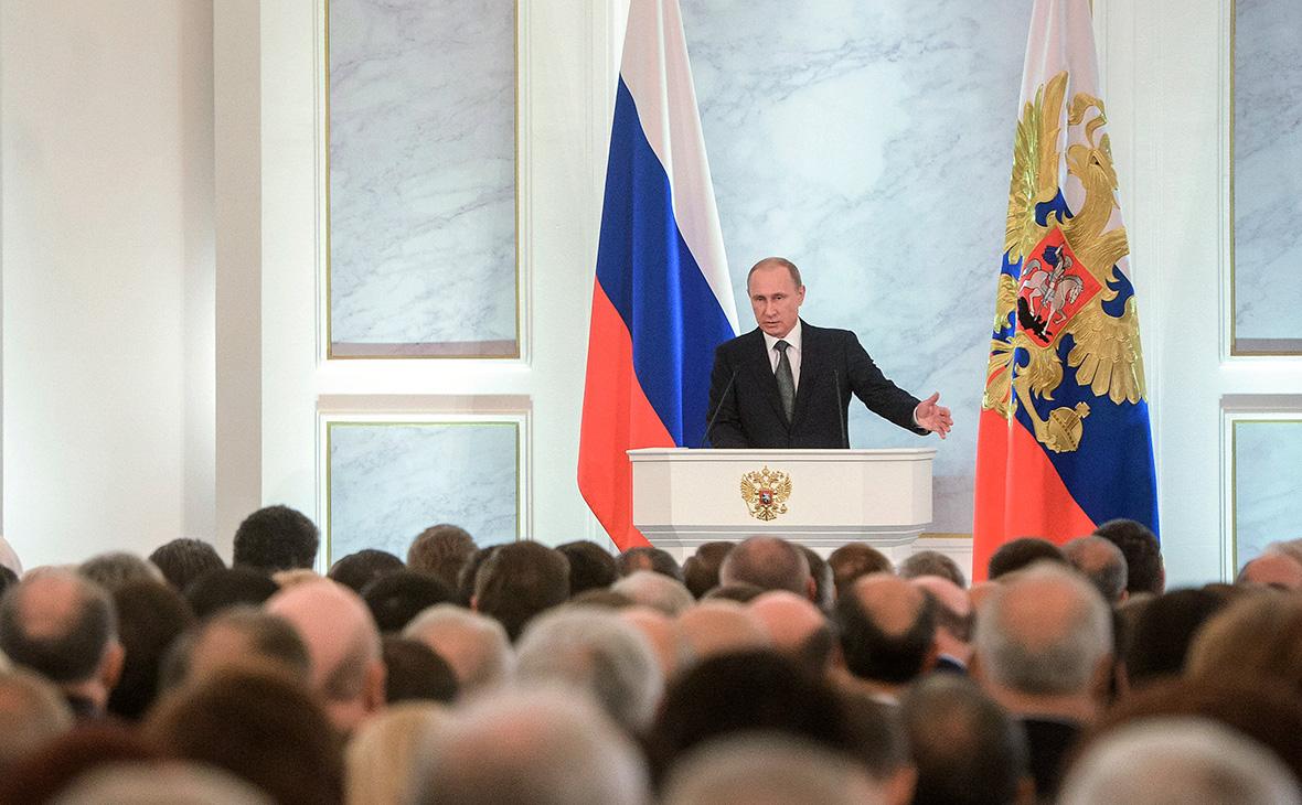 Владимир Путин во время оглашения ежегодного послания Федеральному собранию.4 декабря 2014 года
