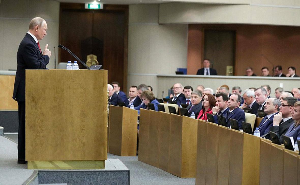 Владимир Путин во время выступления на пленарном заседании Государственной думы РФ