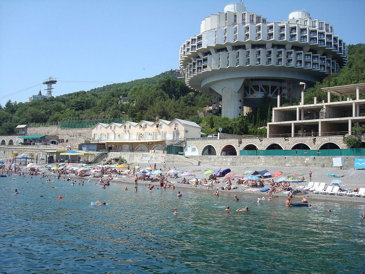 Фото:Dimant/wikipedia.org