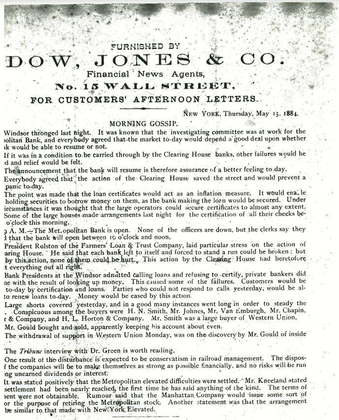 КопияCustomers' Afternoon Letter от 15 мая 1884 года.