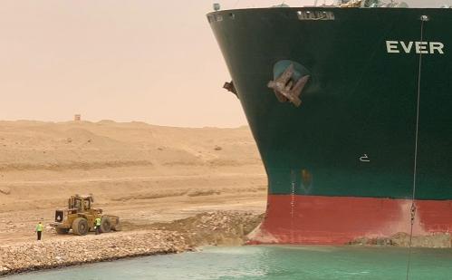 Фото: Suez Canal Authority