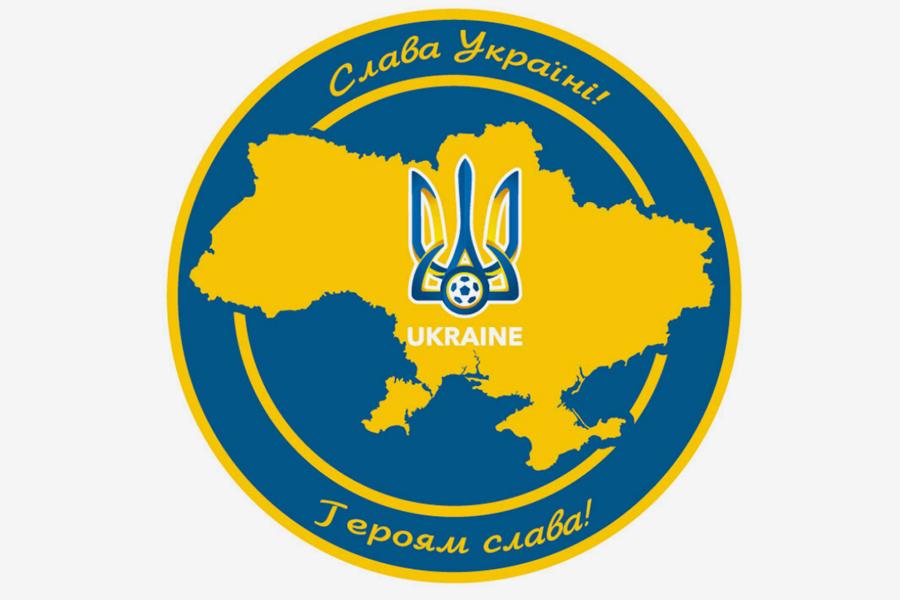 Фото:Украинская ассоциация футбола