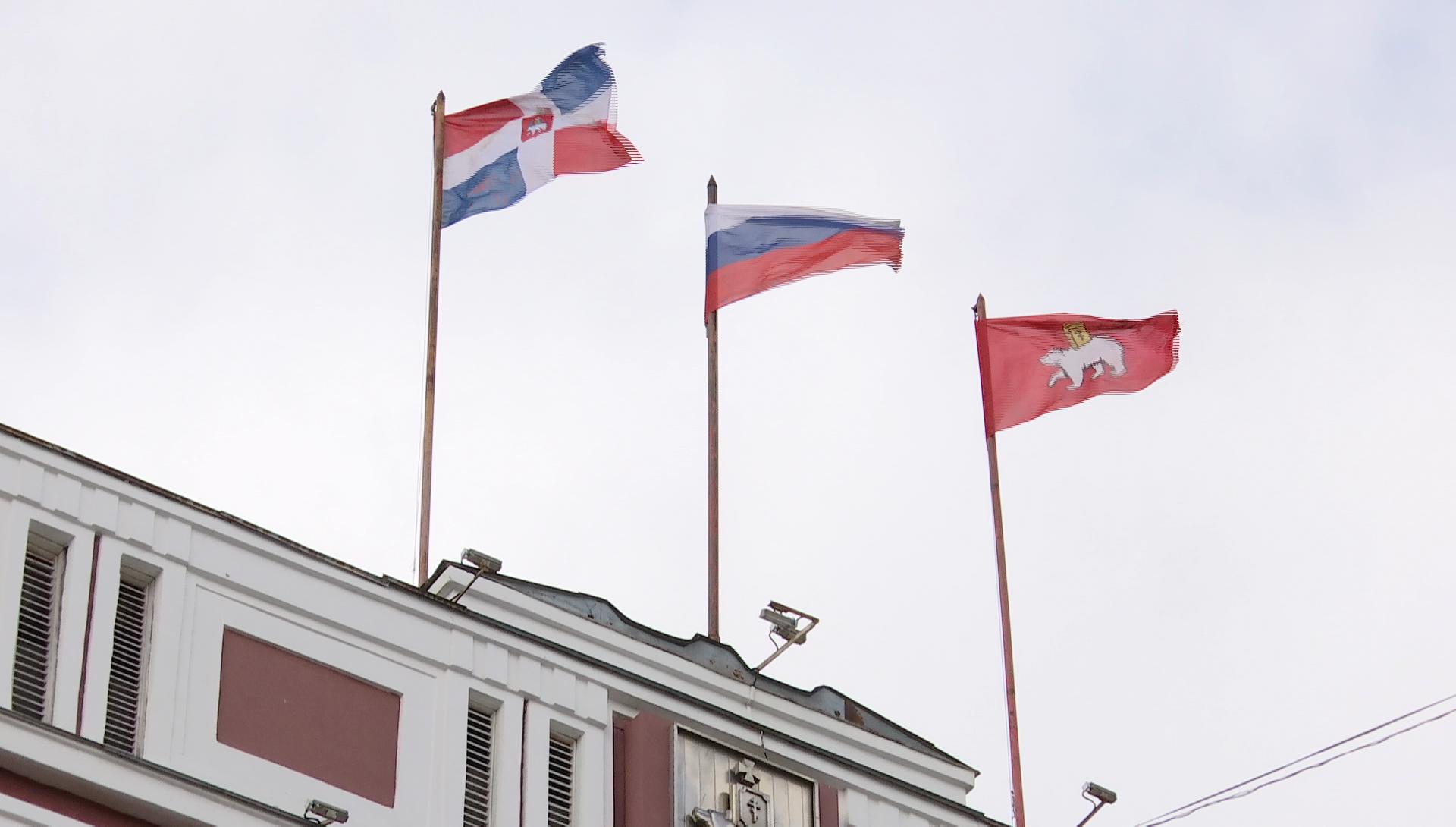 В Пермскую гордуму выдвинут кандидат с опытом личного банкротства