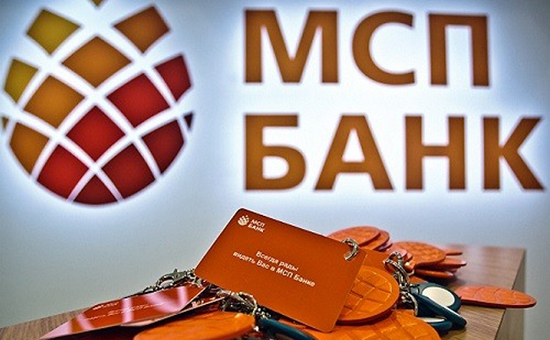 Фото: mspbank.ru