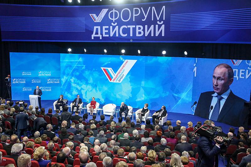 С активом ОНФ лидер движения Владимир Путин встречается нетольконафорумах всероссийского масштаба, нои всвоей резиденции вНово-Огарево