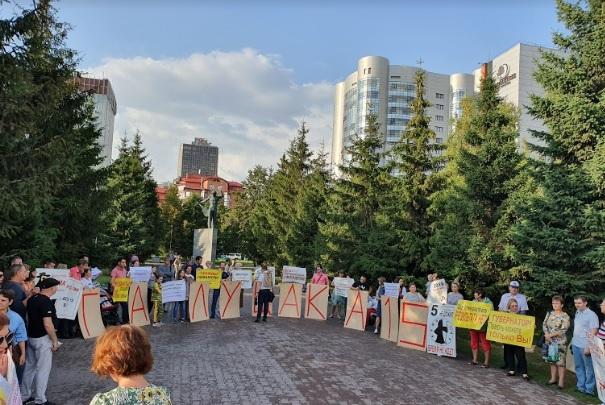Фото:снимок предоставлен организаторами акции