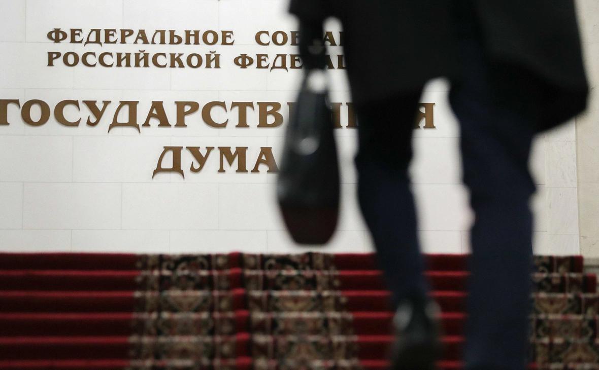 Причастным к экстремистским организациям запретят избираться в Госдуму