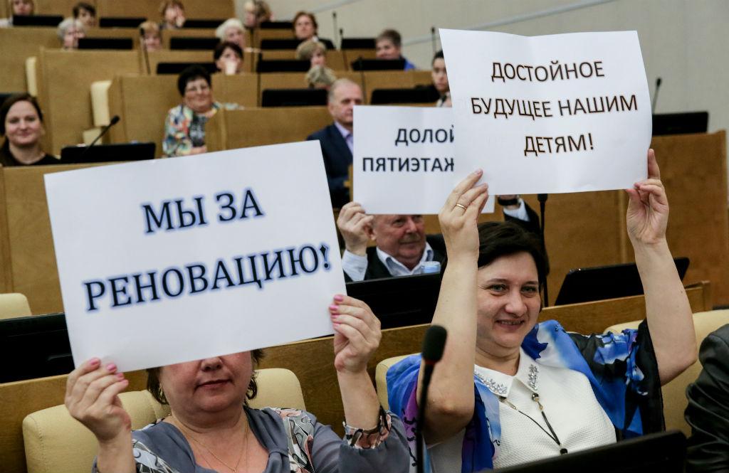 Фото:Марат Абулхатин/фотослужба Госдумы РФ/ТАСС