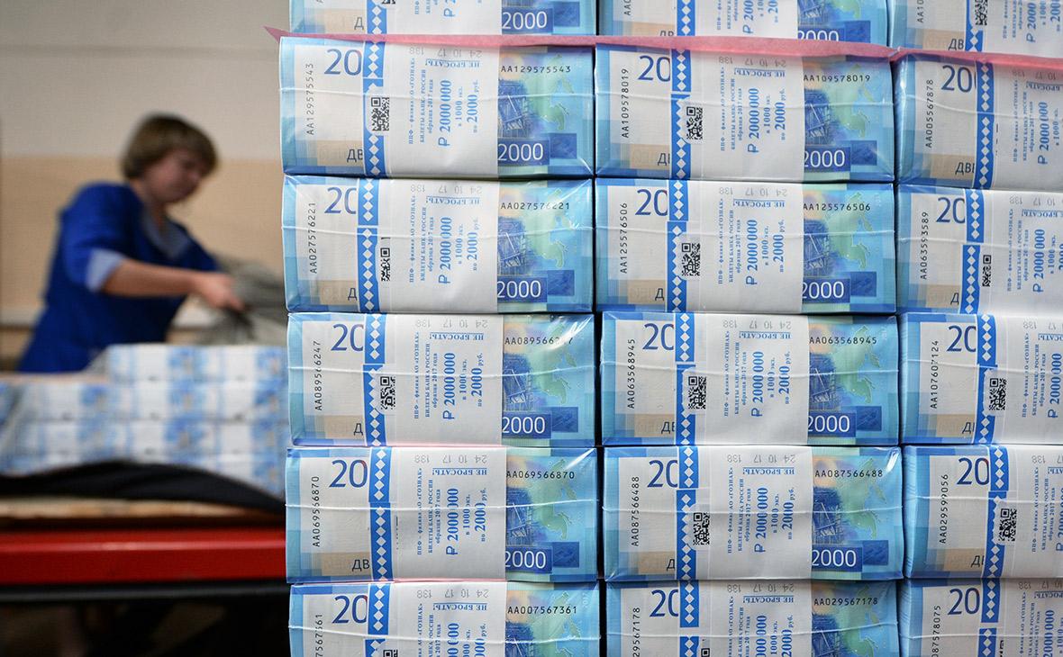 Банки дающие кредит под залог недвижимости в краснодаре