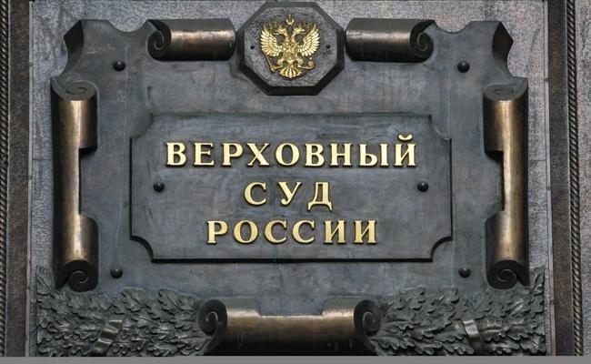 Фото: ИТАР-ТАСС/ Георгий Андреев