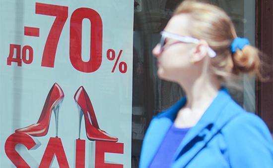 Российские магазины в «Киберпонедельник» снизят цены до 90%