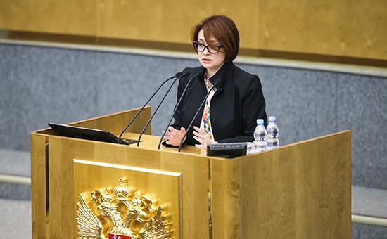 Председатель Центрального банка России Эльвира Набиуллина выступает напленарном заседании Государственной думы