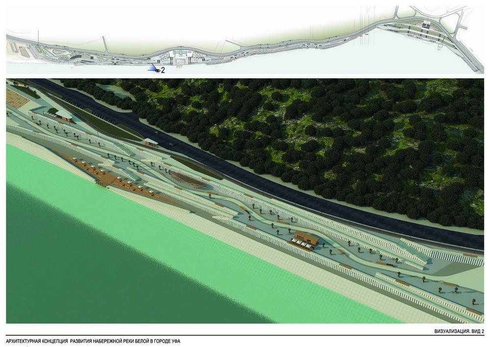 Реализуемый в настоящее время проект набережной.
