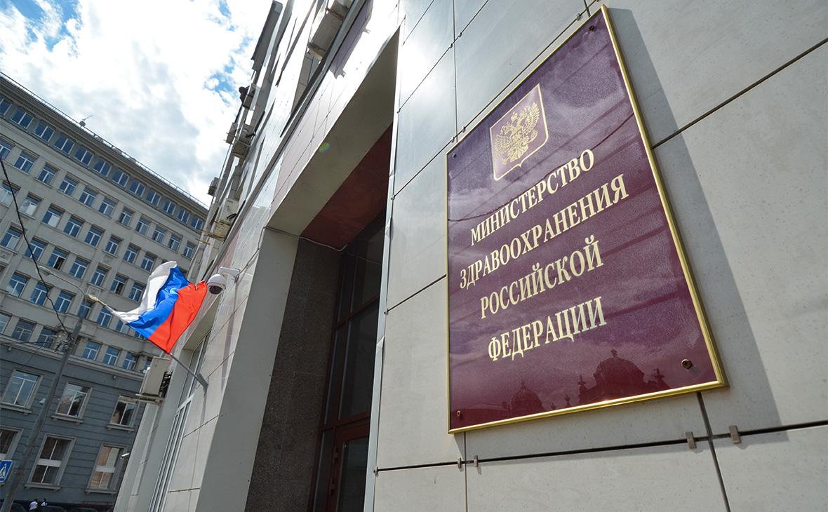 редуслим цена аптека фсб россии