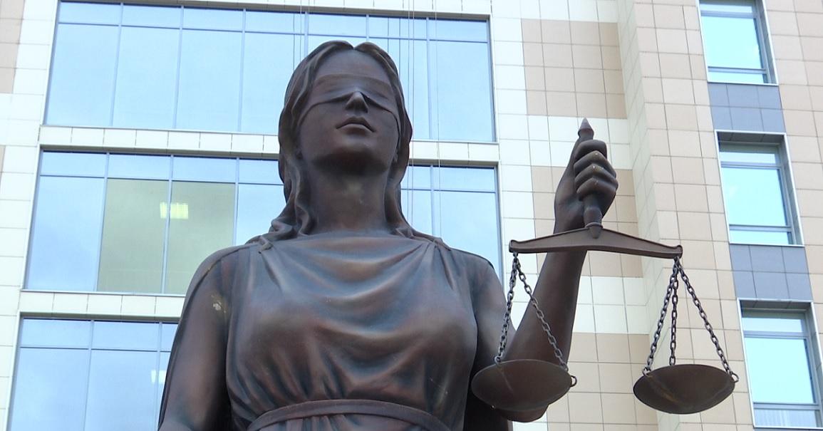 Суд вынес решение по делу о покупке объекта АО «РЖД»