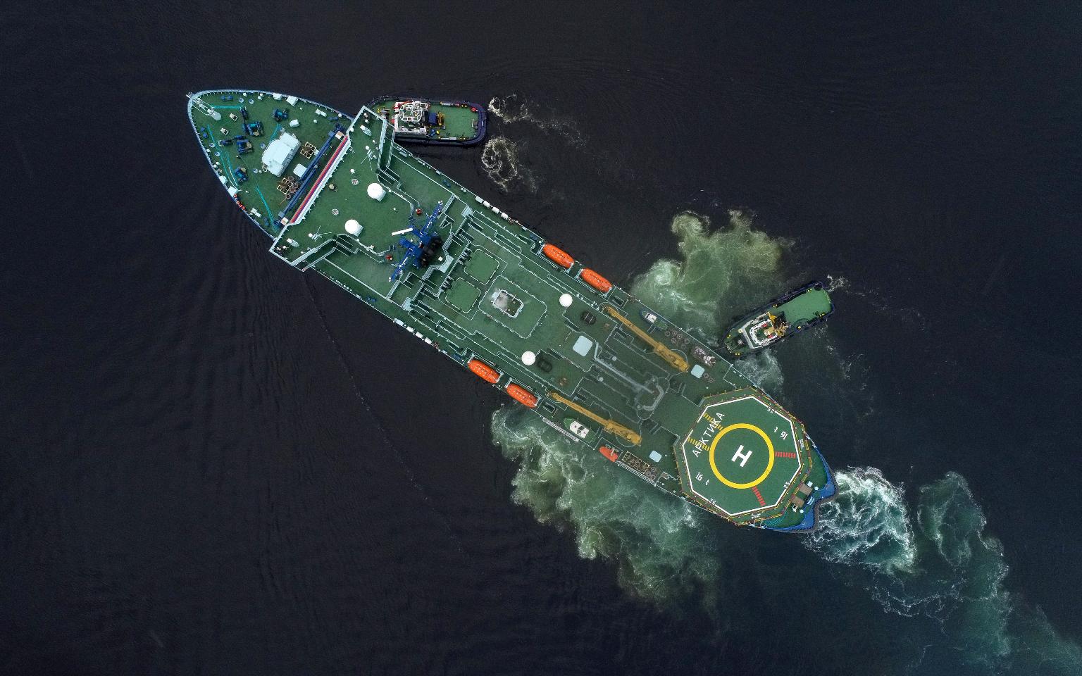 """Атомный ледокол """"Арктика"""""""