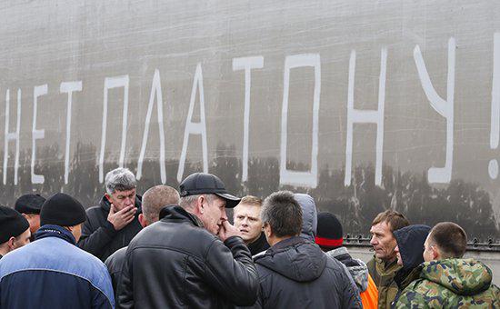 Массовая акция протеста дальнобойщиков в Ростове-на-Дону,11 ноября 2015 года