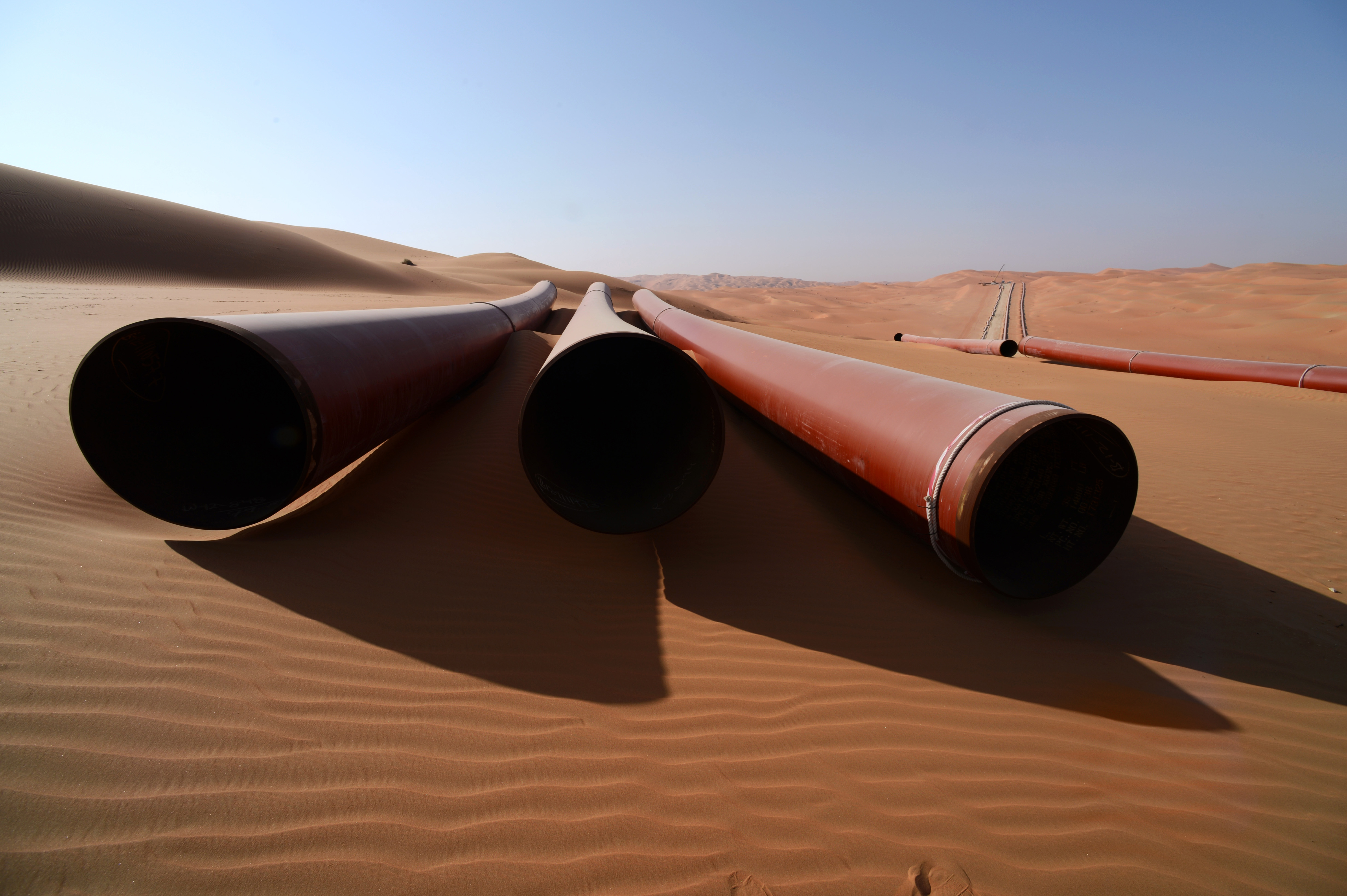 Трубы в нефтяном месторождении Шайбах