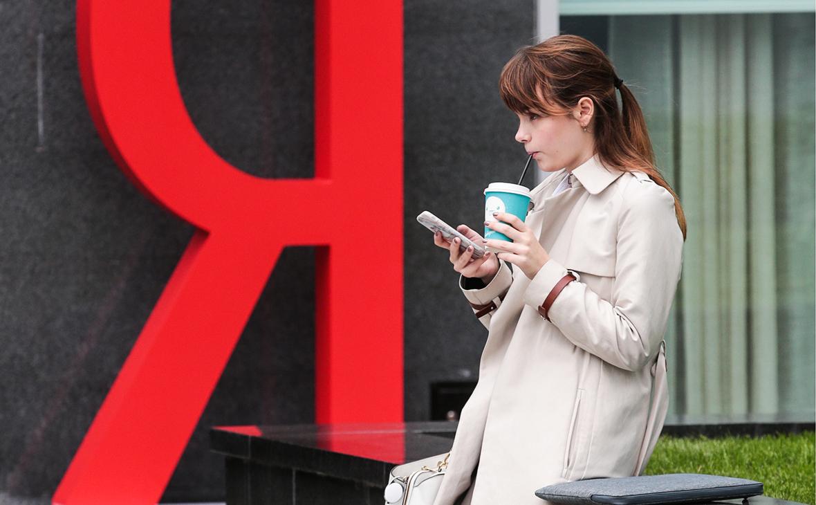 Яндекс зафиксировал рост интереса властей к информации о пользователях