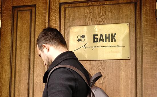 Вкладчик банка «Адмиралтейский» у офиса