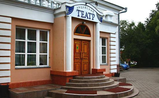 Драматический Лицейский театр в Омске