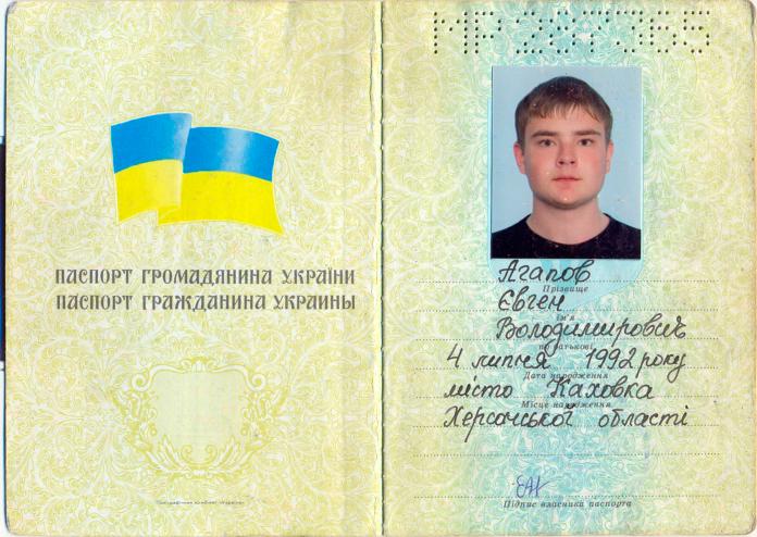 Фото:Следственный комитет Российской Федерации
