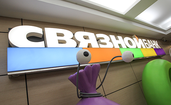 связной банк процедура банкротства