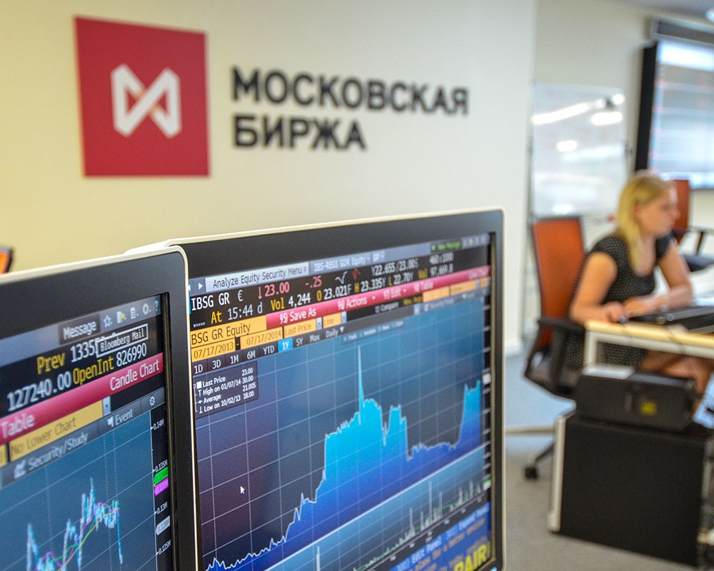 На бирже остановились торги гривна к рублю форекс онлайн график