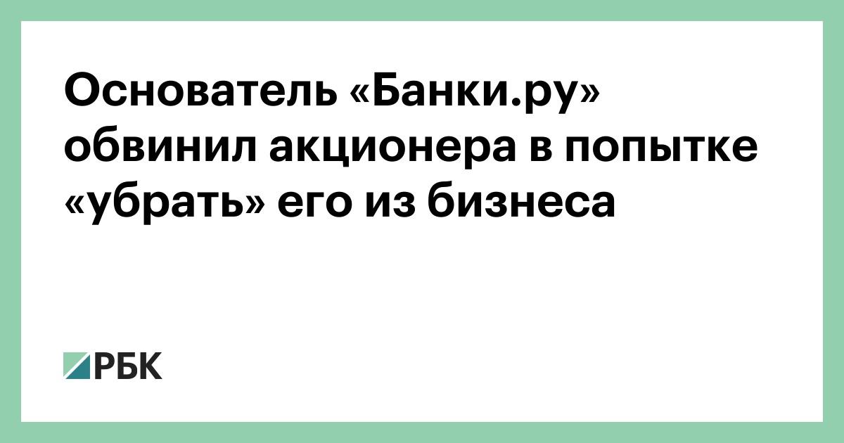 Банки ру узнать свой кредитный рейтинг