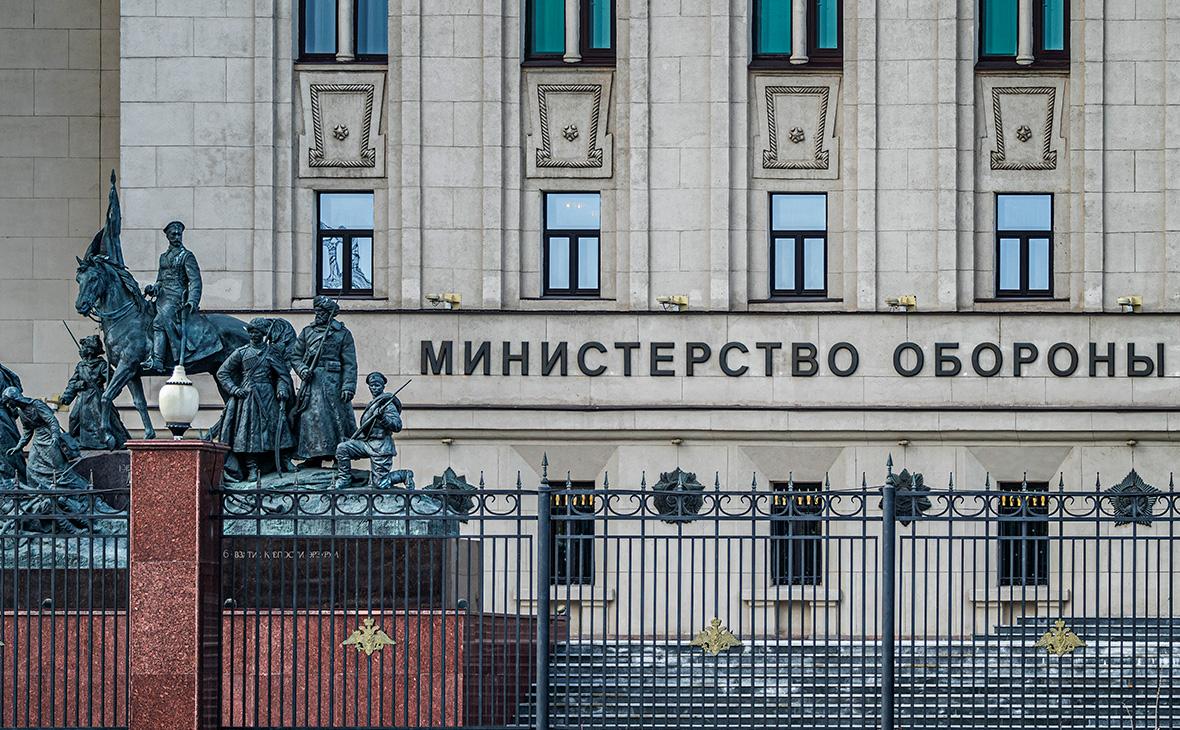 Здание Министерства обороныРоссии на Фрунзенской набережной, Москва