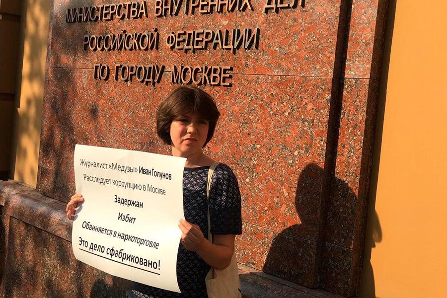 Фото:Валентин Федоров / РБК