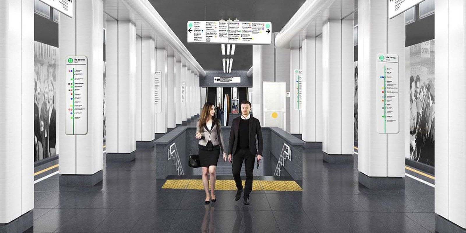 Проект станции «Улица Народного Ополчения» БКЛ
