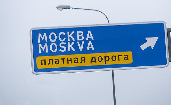 Въезд на платную дорогу в объезд города Одинцово в Московской области
