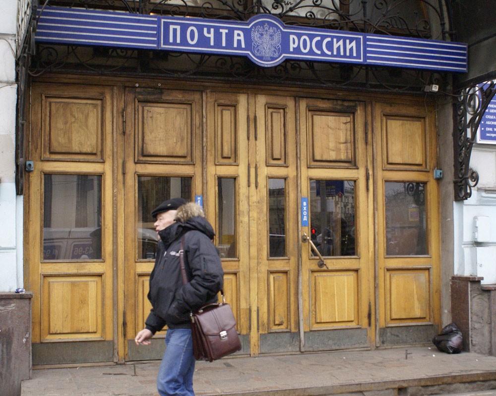 многодетным уплате почта россии 2014 доходы ожог