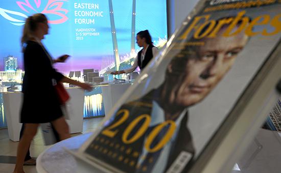 Российский журнал Forbes, выпускаемый медиагруппой ACMG