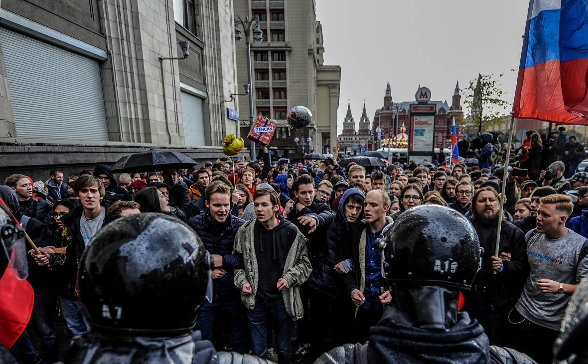 Сторонники Алексея Навального на митинге 7 октября 2017 года