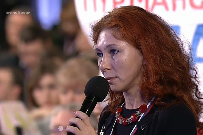Галимова Наталья
